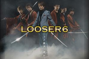 Title_looser